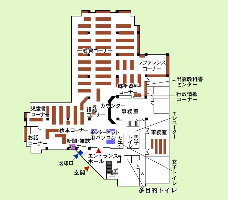 出雲市立中央図書館館内図1階