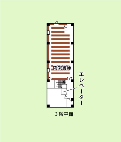 出雲市立中央図書館館内図3階